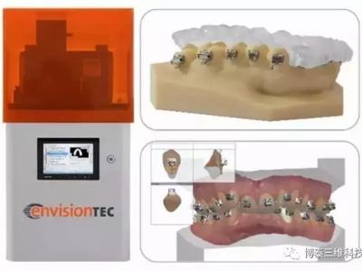 EnvisionTEC Vida 3D打印机图4